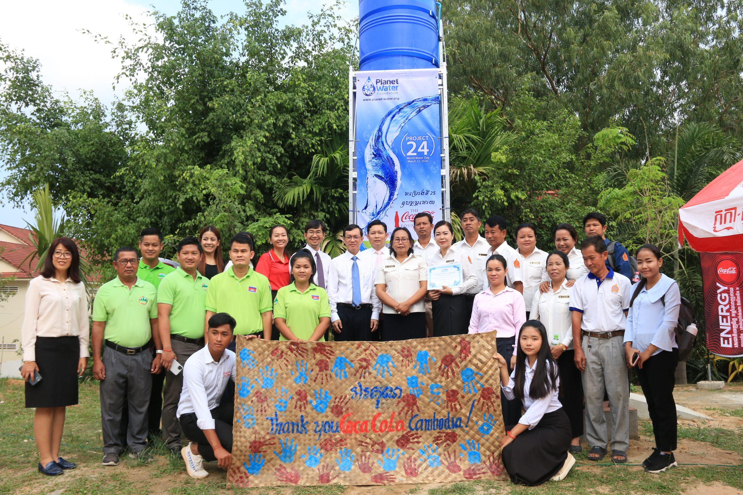 Deploy Water Filtration System-Aquatower at Sihanouk Vile