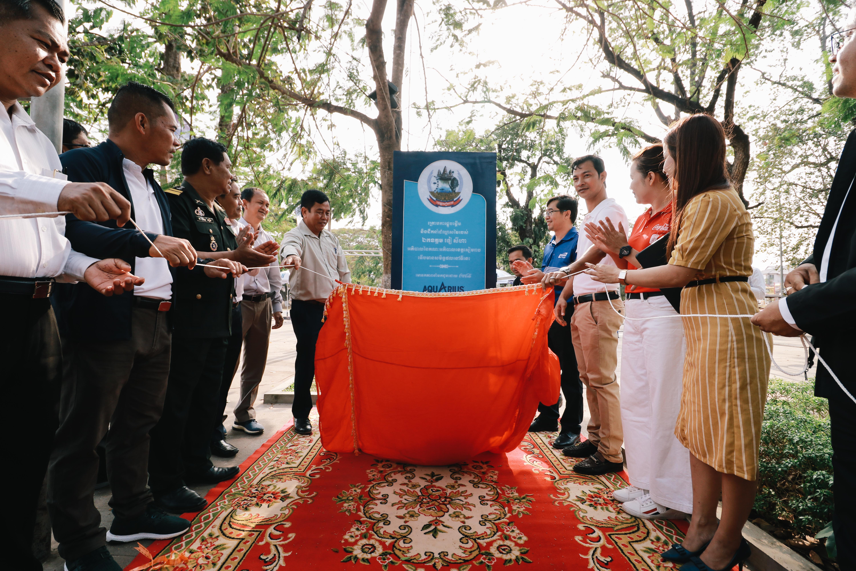Inauguration Ceremony of Aquarius Gym Equipment