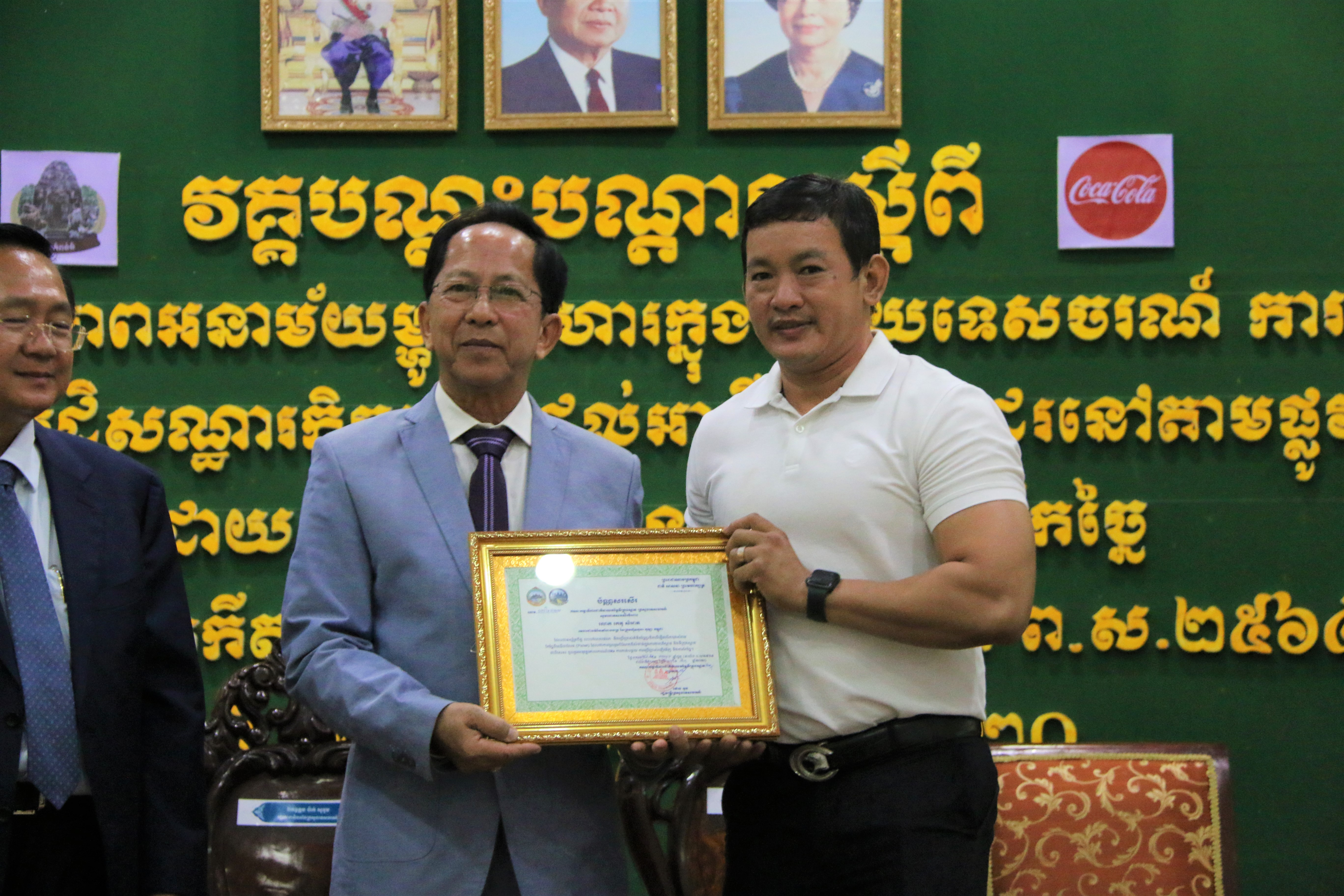 Seven of Coca-Cola's Employees Receive  Appreciation Letter from the Minister of Tourism for CSR Contribution